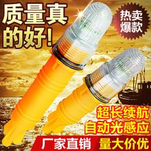 网标灯捕鱼浮标航标信号灯铁路网位led闪光指示警示灯驱兽灯船用