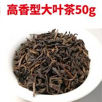 茶农直销克一斤全国包邮500谷雨前高山好茶新茶霍山黄芽2018