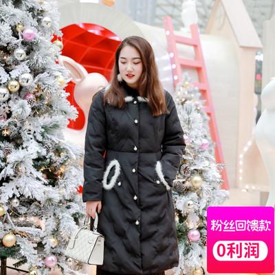胖妹妹中长款棉衣秋冬装显瘦女装200斤胖女人mm洋气外套大码棉服
