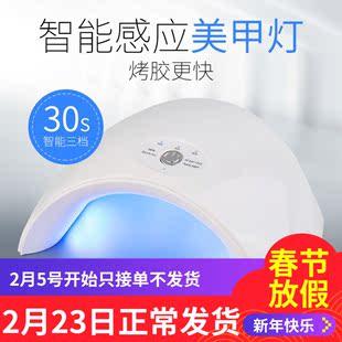 美甲光疗机灯LED做指甲套装烘干机烤箱智能感应9SD太阳灯36w包邮