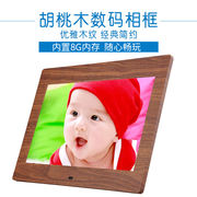 Shadow Giant Digital Photo Frame 10 Inch Electronic Album HD Wedding Album Birthday Business Gift Photo Player