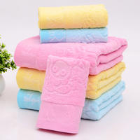 Adult thick bamboo fiber towel soft absorbent bamboo charcoal wash face towel gift labor insurance package than cotton antibacterial