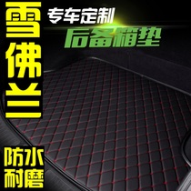 Dedicated Chevrolet Theo 3 Coruz Chuang cool mai Rui Bao XL le wind RV Kovoz trunk pad all surrounded