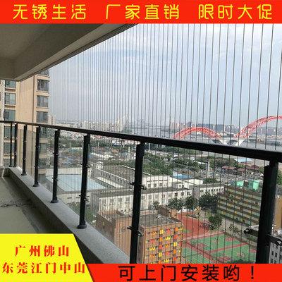 阳台防护网钢丝爆款