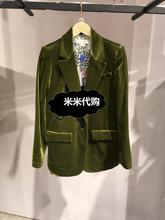 540绿 外套2GN1JK2A02 999 PLUS皇冠专柜正品 FIVE 2018西装图片