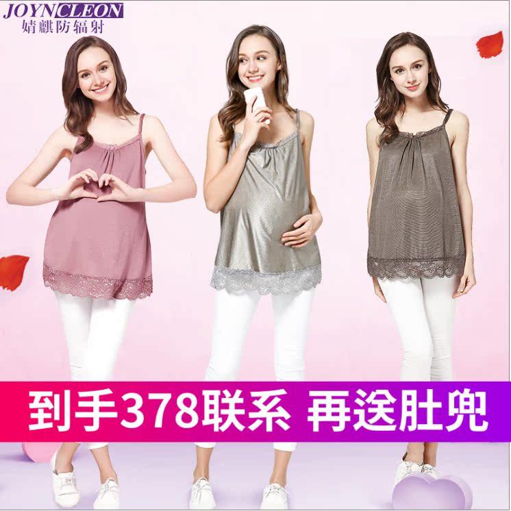 Одежда с радиационной защитой для беременных / Антирадиационные товары Артикул 572423774725