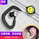 对讲机耳机笑脸耳机耳麦适于海能达摩托罗建伍泉盛北峰万华通用k