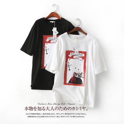 国内拉家 时尚纯色减龄百搭卡通印花宽松圆领短袖T恤DMT903059