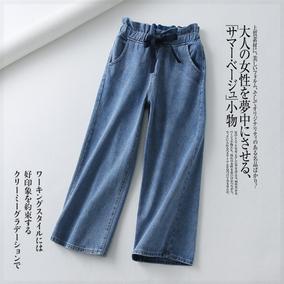 欧美单 休闲时尚百搭松紧系带收腰宽松九分牛仔阔腿裤DMK812279