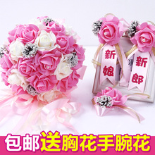 结婚用品新娘手捧花 婚礼捧花婚庆影楼道具婚纱照仿真玫瑰花束