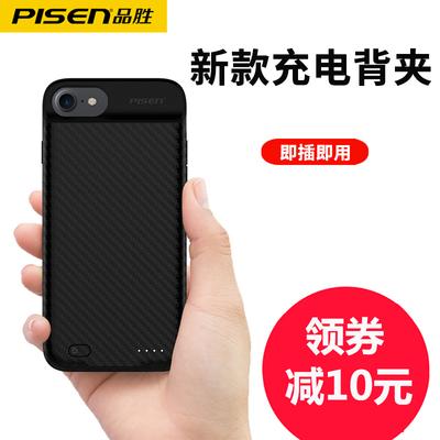 品胜苹果6背夹充电宝电池6s超薄聚合物移动电源7手机壳8Plus无线