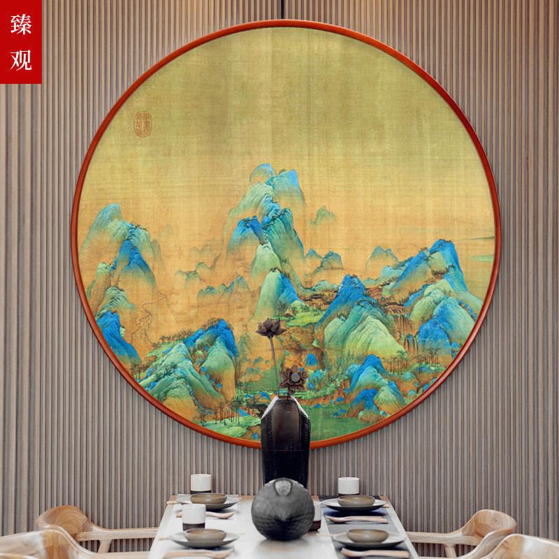 Китайская живопись Артикул 560184195225