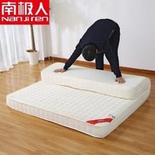 南极人加厚床垫1.5m1.8m床学生宿舍单人1.2米榻榻米床褥子海绵垫