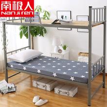 南极人学生宿舍床笠单件纯棉寝室床垫保护套全棉床套0.9m*2/1.9米