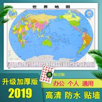 冲压地形版PVC中小学生地理用图年新版2019世界中国地图54cmx37cm凹凸立体地图3D世界地形图中国地形图幅2是