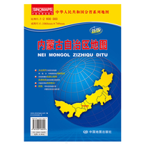 世界国家地理地图集中国地图出版社中国国家地理地图集中国行政地图编著有限公司北京中国北斗文化传媒中国国家地理地图集