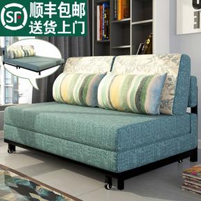 佳宜家生活乳胶懒人沙发床可折叠客厅双人1.2多功能小户型1.5 1.8