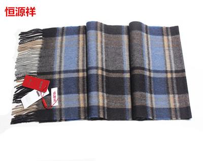 秋冬季新款恒源祥纯羊毛短款围巾商务男士围脖正品大牌羊绒格子款