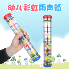 Three Rain Sound Cylinders Rain Sound Cylinders Early Education Music Toys Kindergarten Children Simulated Rain Sound Cylinder Percussion Instrument
