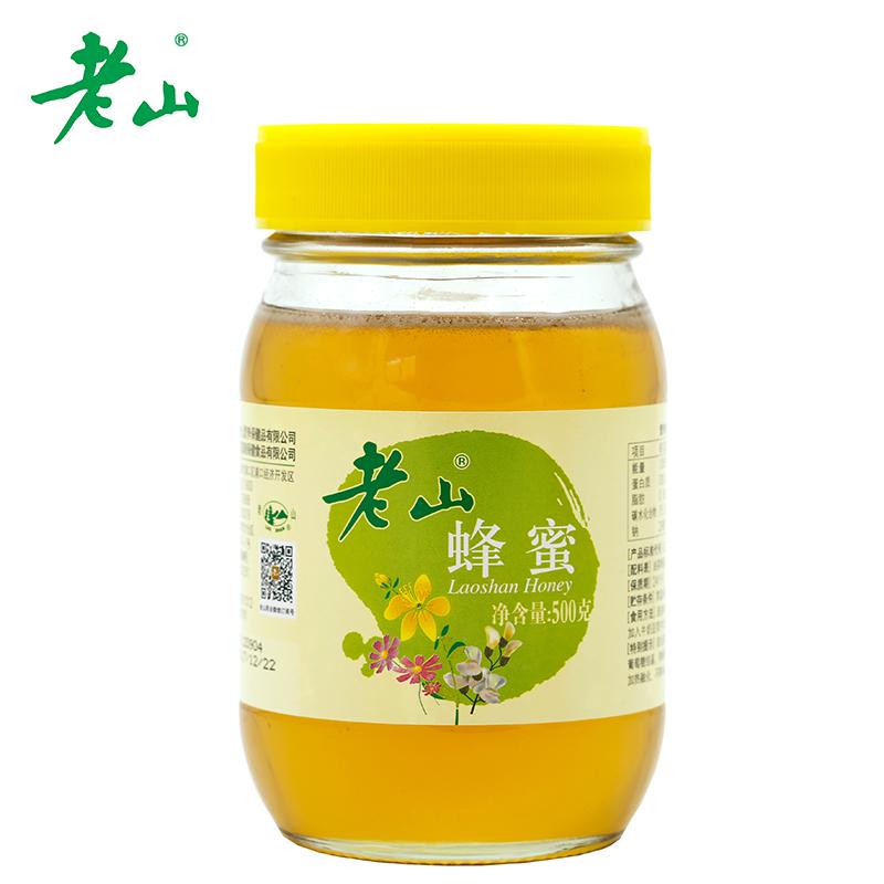 国企老山蜂蜜500克/瓶 实惠装天然滋补无添加