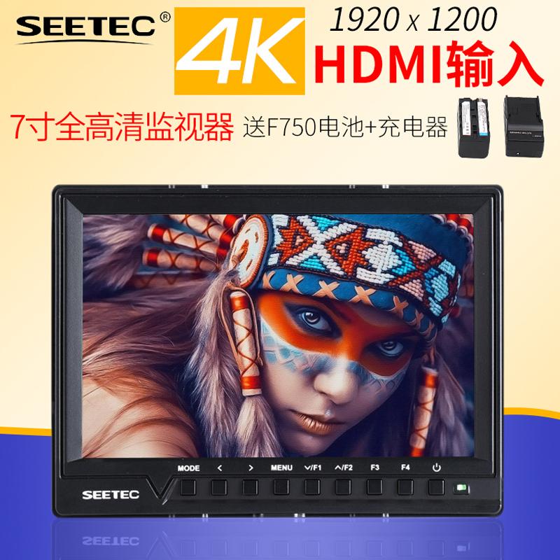 视瑞特4K7 7寸高清监视器1080P 1920HDMI摄像监视器陀螺仪显示屏