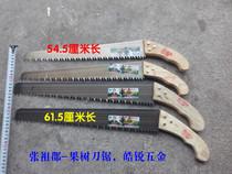 60尖开口锯大号手锯,18寸手板锯建筑轻质砖手工锯