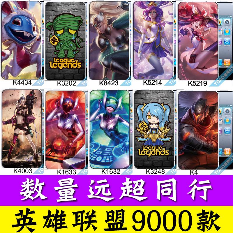 Внутриигровые ресурсы League of Legends Артикул 582707313880