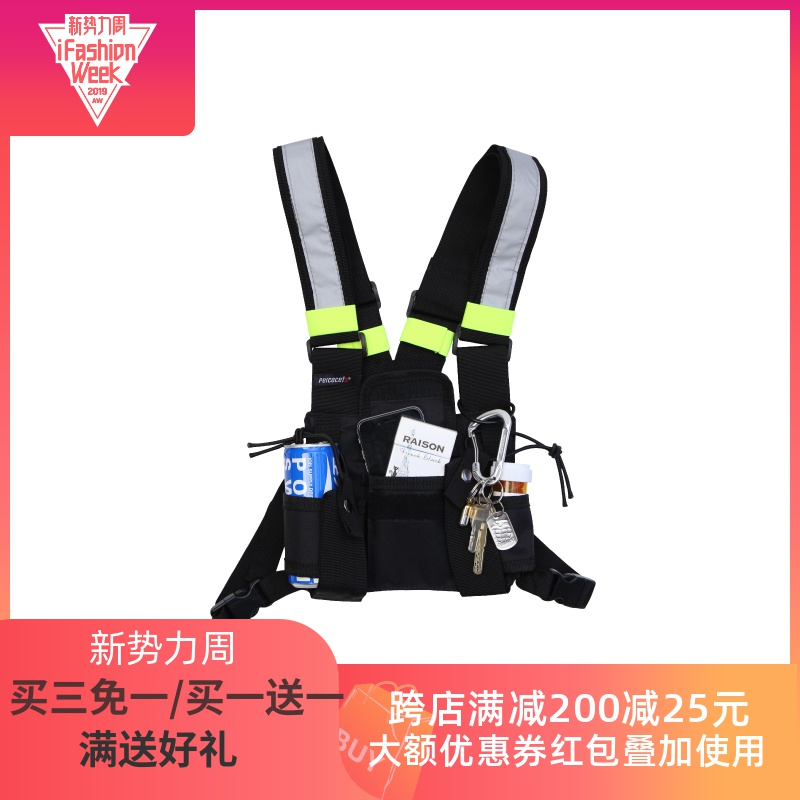 Percocets C8H9NO2 NFunctional TACTICAL vest 功能性战术马甲