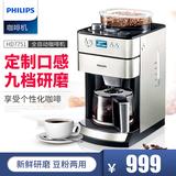 Кофе-машины для кафе Артикул 19029503077
