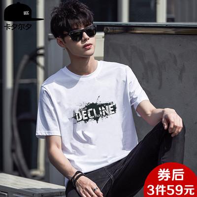 短袖t恤男圆领纯棉宽松大码男士体恤纯色印花半袖衫韩版潮流夏季