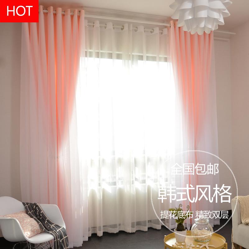 韩式短窗帘