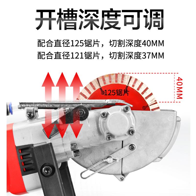 天佑一次成型电动开槽机切割机无尘水电工程安装墙暗线混凝土神器