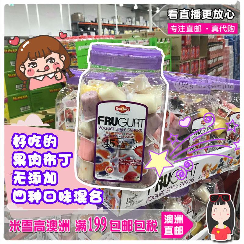 澳洲 发货Frugurt 小优酪果肉酸奶 水果布丁 果冻无添加 四种口味