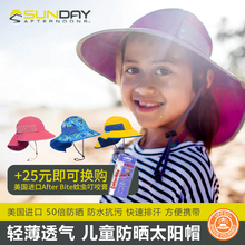 Sunday after noons American Children's Sunscreen Sunhat Baby Sunshade Cap Express Dry Packaging