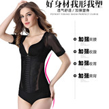 Shaped tight short-sleeved vest can adjust the three-row buckle post-partum waist waist waist gastric body-shaping body clothes