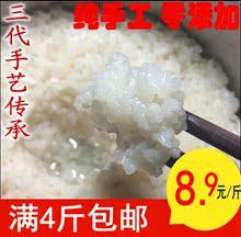 健康食品 鱼米水乡酒酿500克醪糟下奶纯手工酒酿甜米酒健康无添加