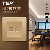 TEP86 wall switch socket panel champagne gold dark installed two-digit information socket computer phone