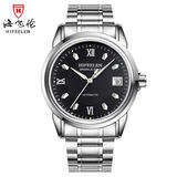 Hai Feilun genuine watch men's automatic mechanical watch men's watch hollow steel waterproof luminous trend men's watch
