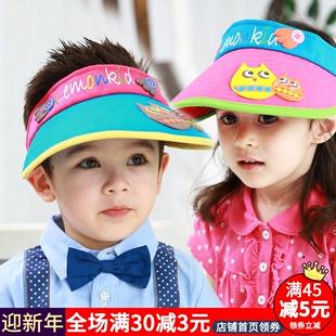 儿童帽子空顶帽宝宝帽子遮阳帽鸭舌帽夏季太阳帽大帽檐防晒0570