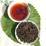 Black Tea Xiaoya Liupao Tea Factory Smooth and Sweet Alcohol with Camphor in 2004 600 g Tea Aged for 15 Years