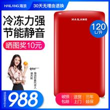 HAILANG/海浪BC-120冷藏冷冻单门小型复古电冰箱家用餐厅静音