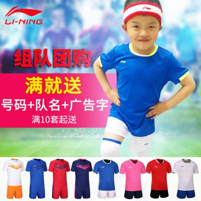 少年足球服