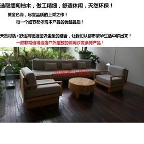 柚木实木沙发秋千户外原木色休闲桌椅沙发 单人沙发定制原木家具