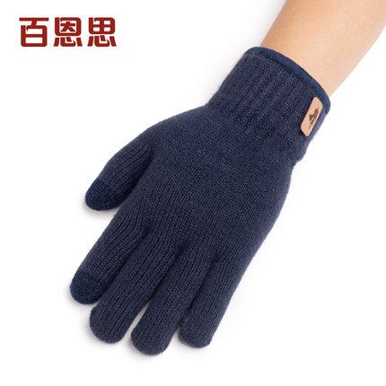手套男士冬季双层加厚针织毛线触摸屏骑行开车冬天户外保暖防寒