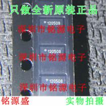 CSP10芯片丝印120508CM120508CPCM1205全新原装铭源电子