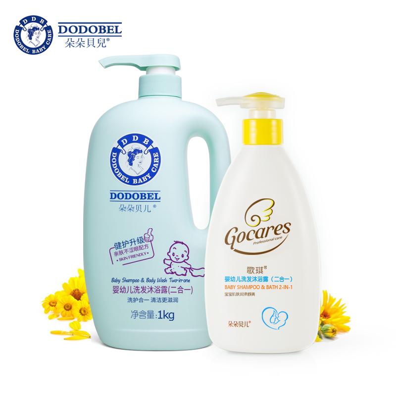 朵朵贝儿婴幼儿童洗发水沐浴露二合一宝宝沐浴乳洗护大家庭装正品