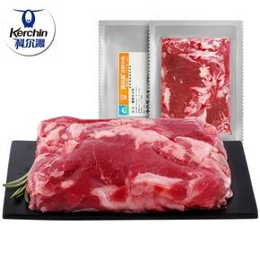 科尔沁(鲜肉)飘香小牛肉1000g 内蒙古鲜牛肉生牛肉碎牛肉