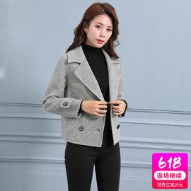 2019新款双面呢短款女修身羊毛羊绒呢子大衣人字纹小个子毛呢外套图片