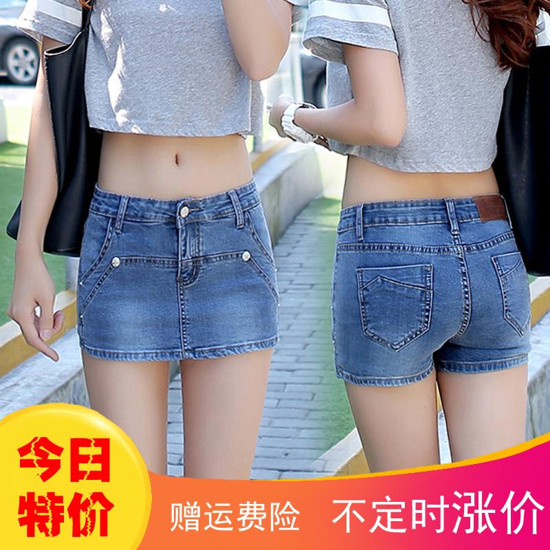 中腰短裤女裙裤牛仔