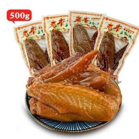 温州老李五香翅卤全翅鸡翅膀 卤味独立小包零食散称500g